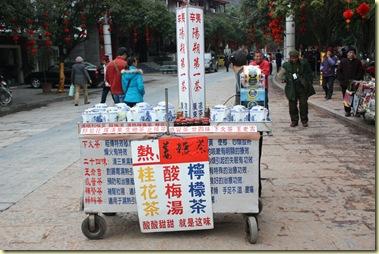 GuilinYangshuo0109_403