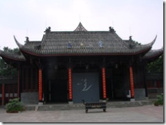 qingyang008