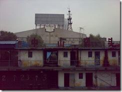 20081203072