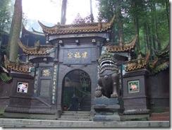 Qingcheng; Jianfu Gong