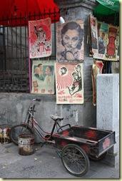 Beijing2009_113