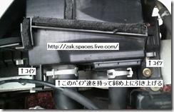gd_s200v_air
