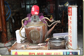 GuilinYangshuo0109_392