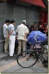 Beijing2009_171