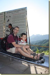 Beijing2009_325