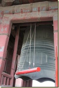 Beijing2009_068