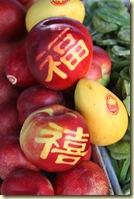 Beijing2009_327
