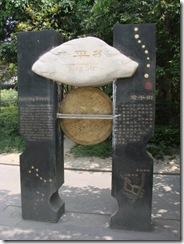 junpingjie