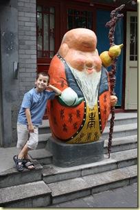 Beijing2009_174